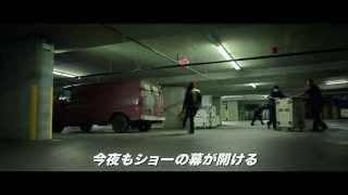 映画『メタリカ・スルー・ザ・ネヴァー』 × BABYMETAL 鋼鉄の神コラボレ...
