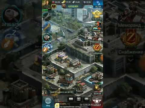 Last Empire-War Z, Technology 45к Power For One Click