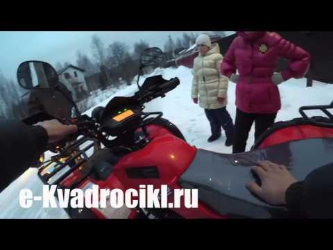 Квадроцикл M200-G10 Premium 2016 Доставка