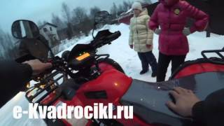 видео Доставка квадроциклов из Китая