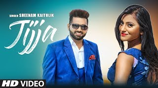 Jijja (जीज़्जा) New Haryanvi Song Sheenam Kaithlik Feat.Abhay Baisla,Megha Haryanvi 2019
