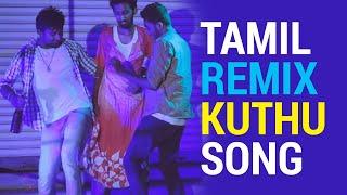 Tamil Remix Kuthu Songs | Thanni Thotti Thedi Vantha | Tamil Kuthu Songs