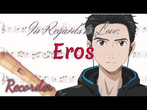 In Regards To Love: Eros - Yuri!!! On Ice (Recorder)