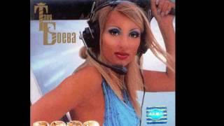 Таня Боева - Забрави