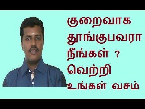 Best motivational speech | Motivational video in Tamil by Gopinath