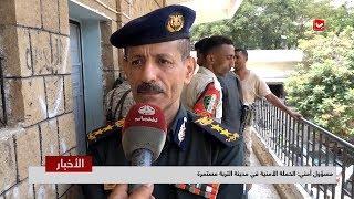 مسؤول أمني : الحملة الأمنية في مدينة التربة مستمرة