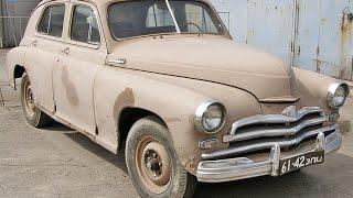 Дед продаёт   ГАЗ-М20 Победа  1955 года . РЕТРО -авто Всего 1 млн рублей за тачку!!!!?продают на ави