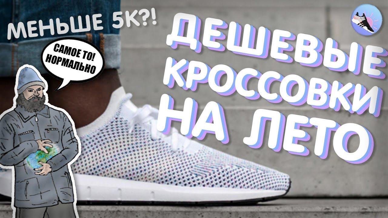 Сортировка: самые новые; самые дешевые; самые дорогие. Вид списка. Продам кроссовки adidas 43 размер не reebok puma. Одежда/обувь.
