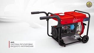 видео Бензиновый генератор Fubag BS 5500 A ES