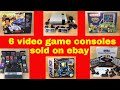 Selling video game consoles on ebay - 6 recent sales - Nintendo/Atari/SEGA