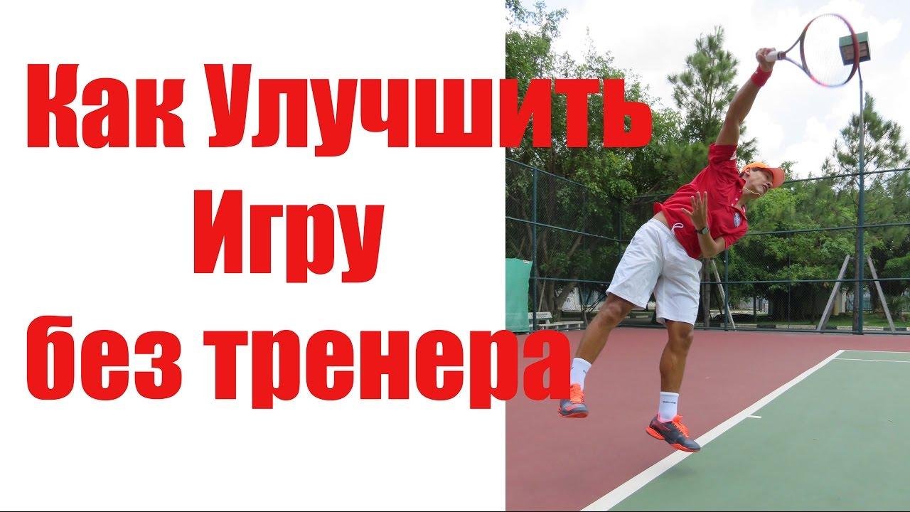 Ветрозащитные фоны для большого тенниса. - YouTube