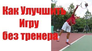 ПОДАЧА БОЛЬШОГО ТЕННИСА Zepp датчик Сенсор Устройства Полная информация об ударных в большом теннисе
