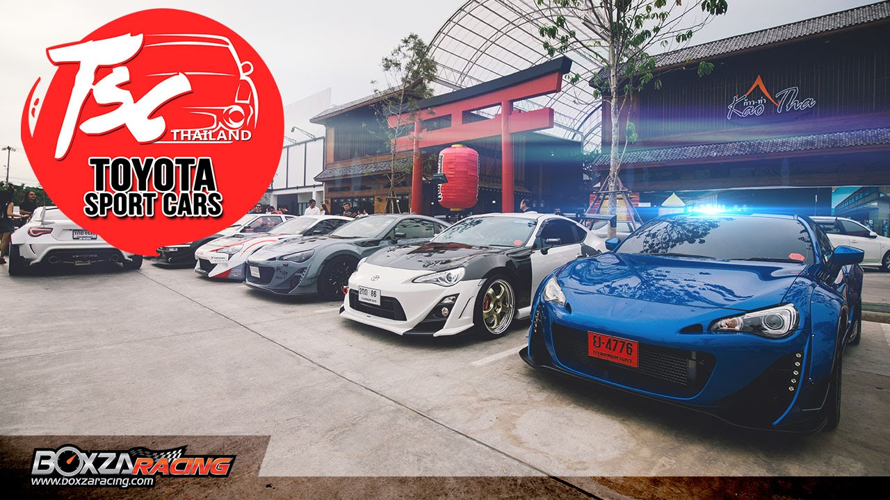 Awesome Toyota Sport Cars Thailand คลับของผู้ที่รักในรถ Sport Toyota By  BoxzaRacing.com   YouTube
