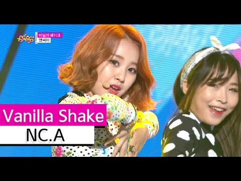 [HOT] NC.A - Vanilla Shake, 앤씨아 - 바닐라 쉐이크, Show Music core 20150829