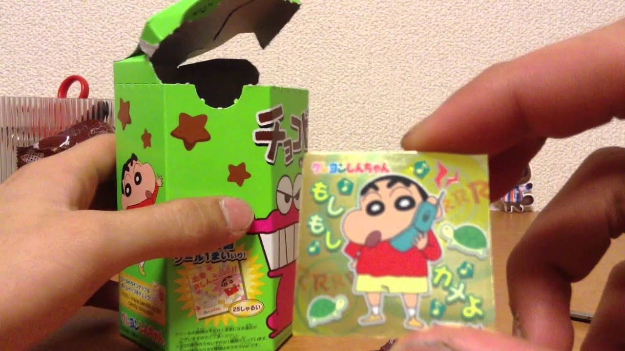 キラキラVerしんちゃん語シールゲット!?クレヨンしんちゃんチョコビチョコレート味開封