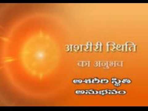 Bk meditation drill telugu(8) - YouTube