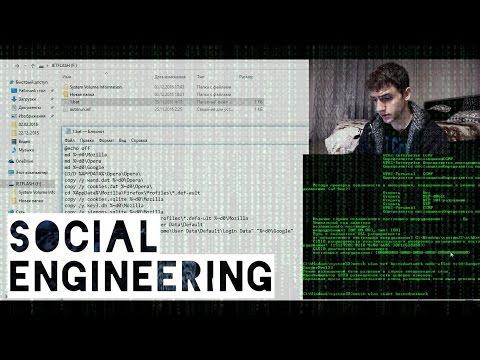 Хакер Безопасность, разработка, DevOps