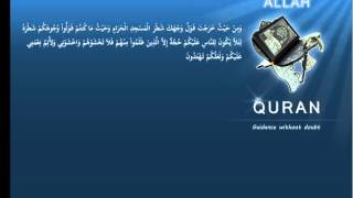 Quran Pashto Translation 002 البقرة Al Baqara The CowMedinanIslam4peace com