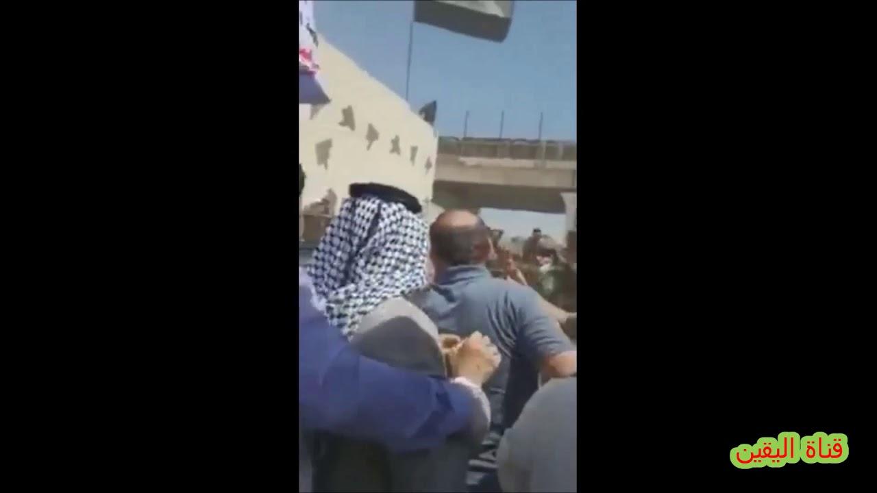 تفريق محتجين من رفحاء خرجوا للتنديد بتقليص رواتبهم
