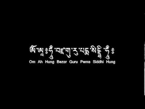 The mantra of Guru Rinpoche