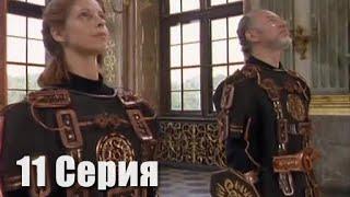 Сериал Чародей / Spellbinder (1995) 11 Серия : Центр Власти
