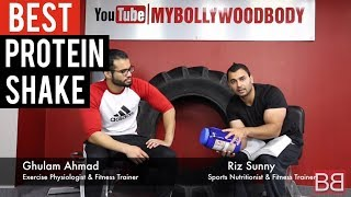 DIET tips: Which PROTEIN SHAKE is best for me! Part 5 of 25 (Hindi / Punjabi)