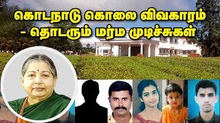 Kodanad Estate Mysteries | IBC Tamil Tv