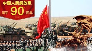 点播回看:庆祝中国人民解放军建军90周年阅兵(完整版)