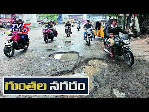 గుంతల రోడ్లలో ప్రయాణం ఇంకెన్నాళ్లు..! | Special Report On Damaged Roads In Hyderabad | TV5 News