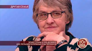 """""""У меня буря чувств"""", - спустя долгие годы жительница Финляндии нашла родственников в России."""