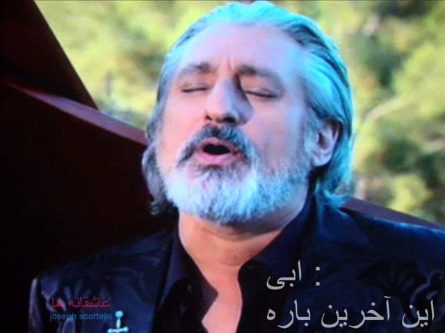 ebi-in-akharin-bareh-joseph-soortejie