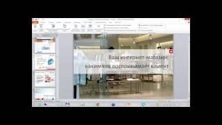 видео Битрикс управление сайтом Малый бизнес