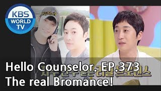 Are you still close friends with Park Sihoo??? [Hello Counselor Sub:ENG,THA/2018.07.30]