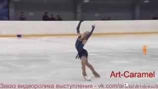 ワレリア・オフチンニコワ (Валерия Овчинникова) SP 2018 Кубок СПБ 1 этап