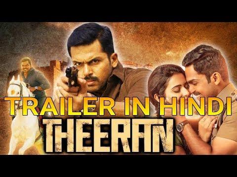 Theeran Trailer In Hindi (Theeran Adhigaaram Ondru) 2018 New Released Full Hindi Dubbed Movie  