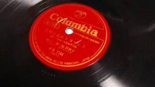 SPレコード盤より 昭和20年代 トヨペット新型の特長 解説/泉 友子 PRソ...