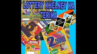 Online Lottery Result