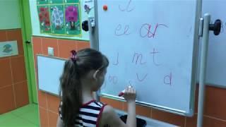 Обучение чтению и письму на английском за 15 занятий