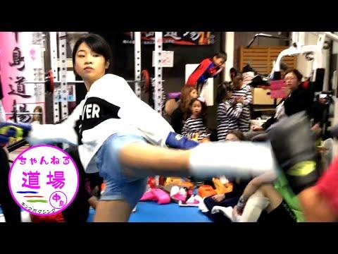 女子 対 男子 キックスパー 練習動画