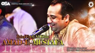 Amad-e-Mustafa | Rahat Fateh Ali Khan | complete full version | official HD video | OSA Worldwide