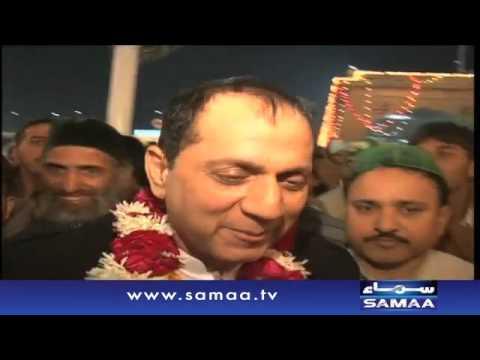 Data Ganj Bakhsh Special - Qutb Online, 03 Dec 2015