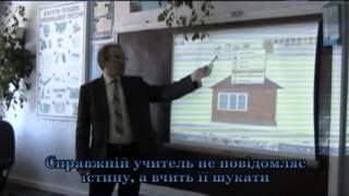 Вчитель року візитка
