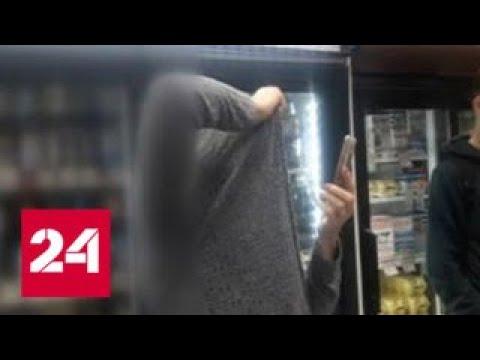 Московский магазин, попавшийся на ночной продаже алкоголя, продолжает работу - Россия 24