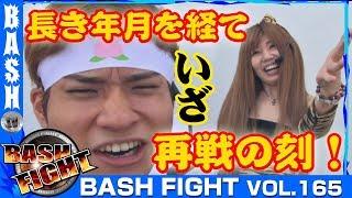 1年半ぶりに相対するばき太郎とまりる☆鬼… 岡山の地を舞台に両者の激し...