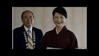 伊藤一恵、キスマイ玉森裕太主演『大事な参考探偵』の女将役を助ける謎.
