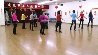 Dancing Heart -Line Dance (Dance & Teach)