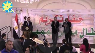 شاهد بالفيديو : فرحة الحضور بحصول البطل المصرى محمد ابراهيم على الميدالية الذهبية أثناء الحفل
