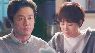 """""""다음주에 결혼한대요"""" 감우성·김선아, 한결 누그러진 긴장감! 《Should We Kiss First》 키스 먼저 할까요? EP17-18"""