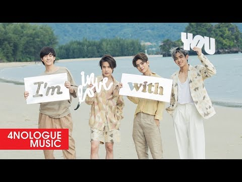 TRINITY | IOU [Official MV]