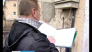 «Янтарьэнергосбыт» провел рейд по неплательщикам